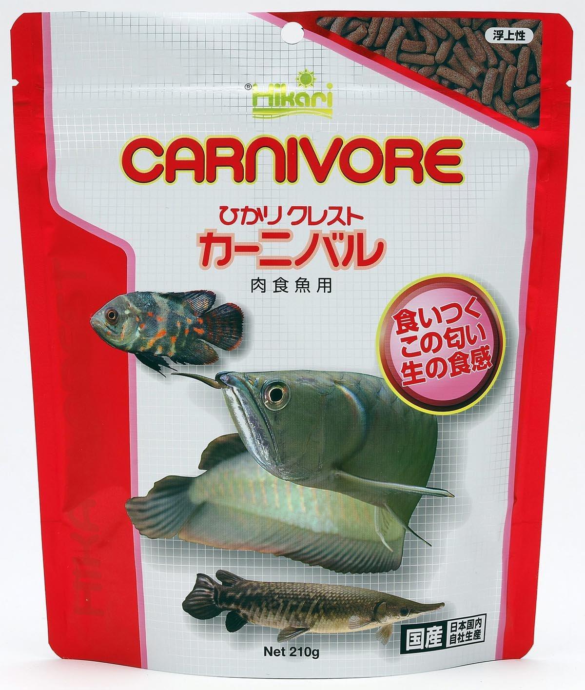 アロワナの餌はカーニバルとスーパーレッドシュリンプをメインに与えています